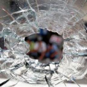 BDP İl Binasına Silahlı Saldırı