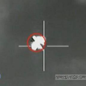 İsrail'de İHA Alarmı