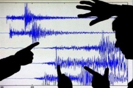 Kolombiya'da Büyük Deprem