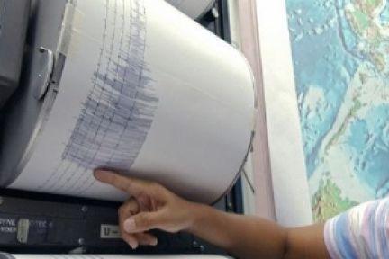 Marmara'da 'Deprem Olacak' Paniği