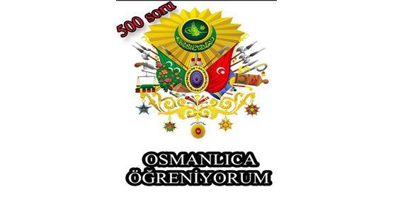Osmanlıca tartışmaları Android'e sıçradı
