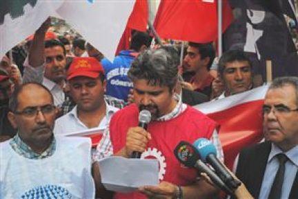 Sendika Üyelerinden 'Zam' Protestosu