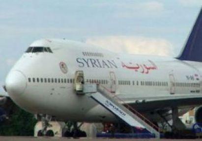 Suriye Yolcu Uçağı Ankara'ya İndirildi