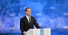 Rusya Başbakanı'ndan bomba itiraf