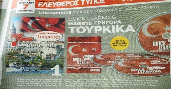 Yunanistan'da Türkçe sevdası