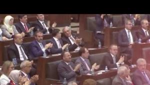 Başbakan Binali Yıldırım'ın Darbe Kalkışması Sonrası Konuşması!
